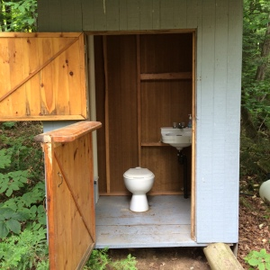 See?  Not that bad to begin with.  But ...still an outhouse.